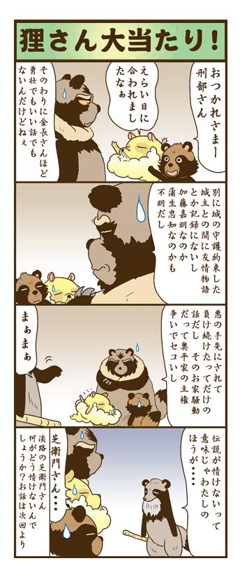 nagasi180925.jpg