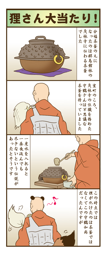 nagasi181109.jpg