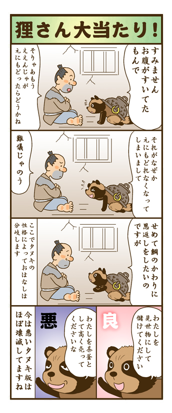 nagasi181116.jpg