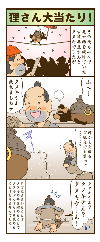 nagasi181119.jpg