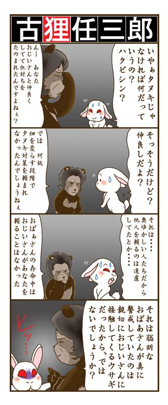 nagasi181206.jpg