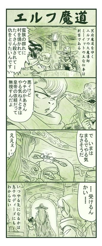 nagasi190508.jpg