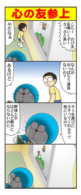 nagasitokubetu.jpg